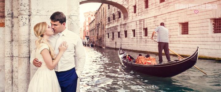 Marta i Adam - plener ślubny w Wenecji